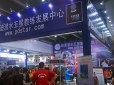 Dive China show 2014